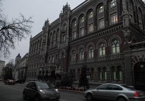 НБУ за один месяц предоставил банкам кредиты на 4,6 млрд грн