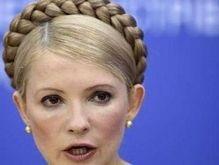 Тимошенко заявила, что долг Украины за газ значительно больше $1 млрд.