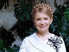 Тимошенко: Россия готова уменьшить объемы поставок газа в Украину
