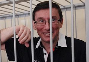 Луценко на один день удалили из зала суда