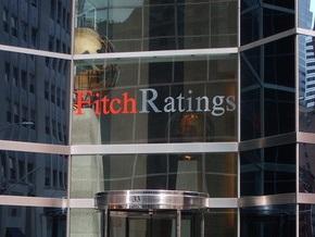 Fitch понизило рейтинги Литвы, Латвии и Эстонии