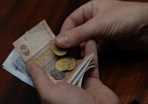 В Украине вновь зафиксирована дефляция - Госкомстат