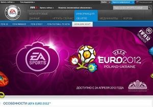Через две недели в свет выйдет посвященная Евро-2012 официальная компьютерная игра
