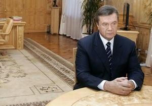 Украина надеется получить кредит от МВФ в 2013 году - Янукович
