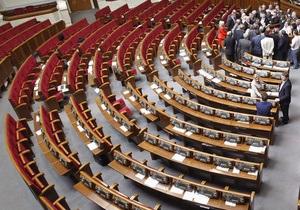 Оппозиционные фракции покинули сессионый зал Верховной Рады