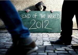 Пророчество о конце света не сбылось: как жить дальше?