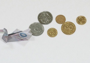 Ощадбанк уже выплатил компенсации сбережений 2,5 млн граждан - Азаров