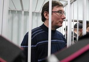 Дело Луценко: в суд вызвали скорую