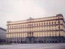 ФСБ задержала офицера российской армии по подозрению в шпионаже в пользу Грузии