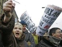 В Москве проходит митинг за  церковное единство в Украине