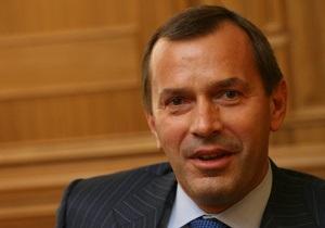 Клюев уволен с поста первого вице-премьера и назначен секретарем СНБО