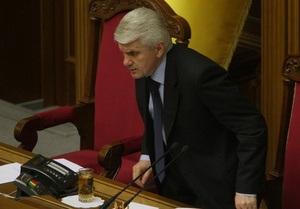 Литвин: В Украине из-за протестов возникло политическое напряжение
