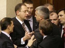 Яценюк: Если не договоримся, будем работать в формате  226