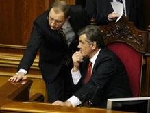 Рада завтра собирается послушать Ющенко