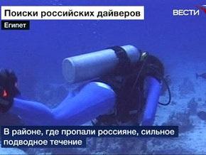 Поиск пропавших в Египте российских дайверов приостановлен