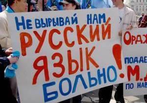 Крымский спикер считает недопустимым отказ чиновников от русского языка