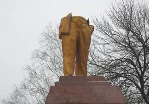 Новости Полтавской области - памятник Ленину - Ленин - В Полтавской области неизвестные снесли голову памятнику Ленину