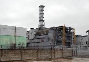 Новый саркофаг для Чернобыльской АЭС будет стоить Украине 1,5 млрд евро