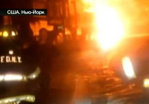 Затопленный район Нью-Йорка охвачен огнем