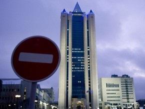 Газпром назвал абсурдными последние заявления Нафтогаза