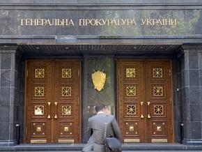 Генпрокуратура возбудила дело против чиновников двух министерств и аэропорта Львов