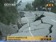 В Китае произошло новое сильное землетрясение (обновлено)