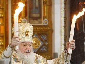 Украинские националисты считают опасным визит патриарха Кирилла в Украину