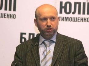 Правительство намерено сократить потребление импортного газа - Турчинов