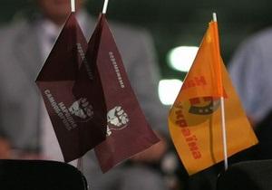 Вслед за Свободой решение ЦИК о создании окружных комиссий оспорила Наша Украина