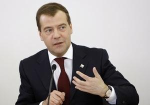 Ъ: Медведев почтит память жертв Голодомора