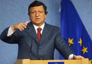 ЕС призвал Украину продолжить сотрудничество с МВФ