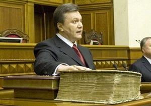 Янукович намерен изменить Конституцию