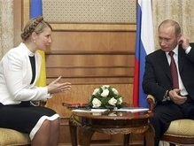 Тимошенко: Cложность наших отношений с Путиным сильно преувеличена