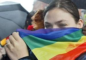 В мэрию Киева подали заявку на проведение гей-парада