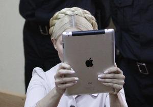 Тимошенко рассказала, что для нее самое трудное в тюремном заключении