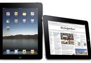 Apple создала собственную рекламную платформу