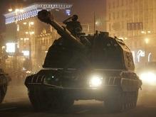 Минобороны просит прощения у киевлян за временные неудобства