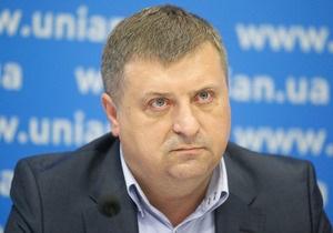Ъ: Батьківщина обсудит возможность возвращения во фракцию Канивца