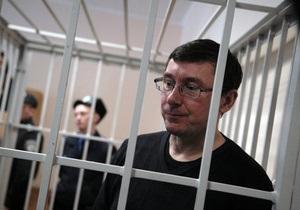 Адвокаты подали кассацию на приговор Луценко