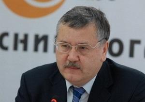 Гриценко считает, что Украина нужна Путину для создания империи