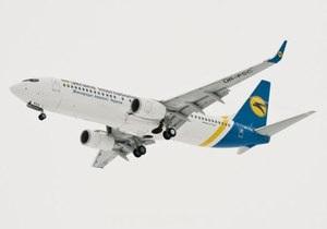 МИД: Самолет с украинцами на борту вылетел из Токио