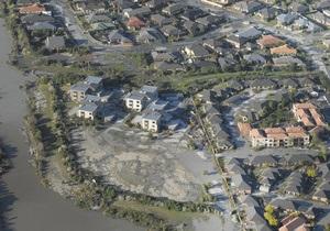 В Новой Зеландии Министерство клевости будет благоустраивать города после землетрясения