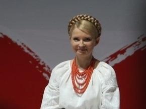 Партия Тимошенко празднует свое десятилетие