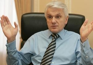 Оппозиция намерена судиться с Литвином