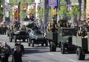 Опрос: Большинство украинцев считают День победы самым важным праздником