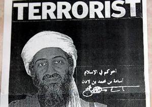 В ЦРУ считают, что фотографию убитого бин Ладена рано или поздно опубликуют