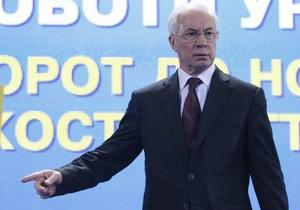 Азаров оценил рост ВВП с начала года