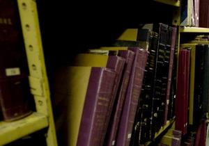 В Германии задержали чиновника, который украл пять тысяч библиотечных книг