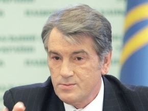 Ющенко отправляется на Волынь