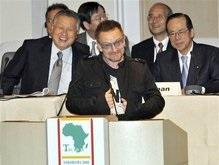 Боно предложил создать Соединенные Штаты Африки